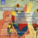 ウェン・デクィン:上海前奏曲 他