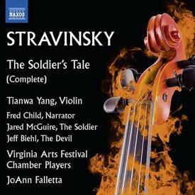 ストラヴィンスキー:兵士の物語(1918)