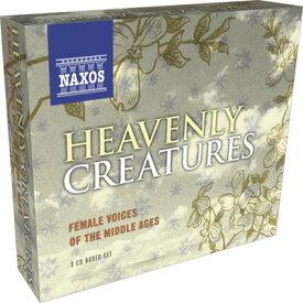 ヒルデガルト・フォン・ビンゲン他 中世の女声合唱集《Heavenly Creatures》[3枚組]