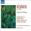バヨラス:弦楽のための作品集