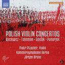 ポーランドのヴァイオリン協奏曲集