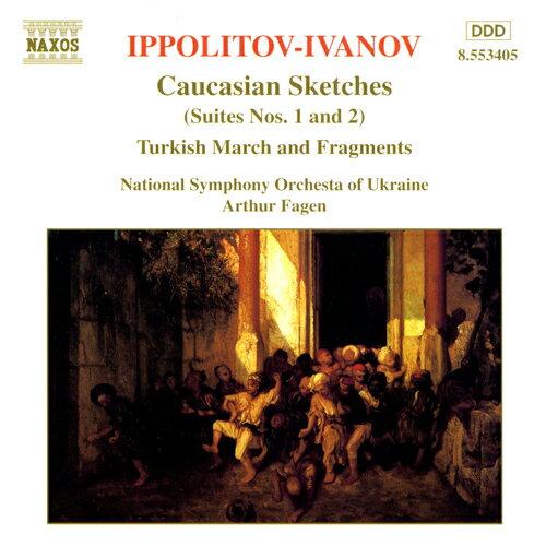 イッポリトフ=イヴァノフ:管弦楽作品集/トルコの断章