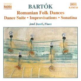 バルトーク:ピアノ作品全集2「舞踏組曲」/「ルーマニア民族舞曲」/他