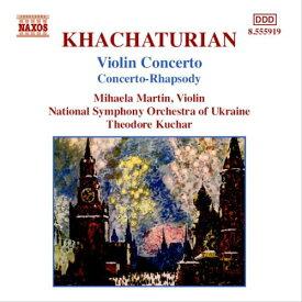 ハチャトゥリアン:ヴァイオリン協奏曲/協奏的狂想曲