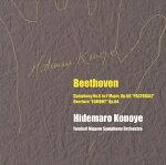 ベートーヴェン:交響曲第6番ヘ長調Op.68「田園」他
