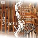 天上のオルガン〜バロック音楽を中心にパイプオルガンとポジティフオルガンで聴く大ホールと礼拝堂の響き[32bit/384kHz WAV FILE収録DVD-R] ランキングお取り寄せ