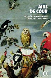 『エール・ド・クール』[2CD+BOOK]