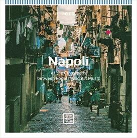 ナポリにまつわる様々な音楽[10枚組]