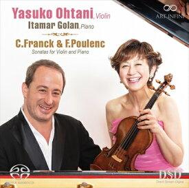 フランク&プーランク:ヴァイオリン・ソナタ[SACD-Hybrid]