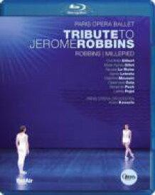 バレエ:ジェローム・ロビンスにささげる パリ・オペラ座 [Blu-ray]
