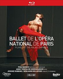 パリ・オペラ座バレエ・コレクションBOX[Blu-ray, 3枚組]