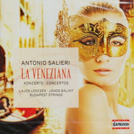 サリエリ: ヴェネツィア交響曲、協奏曲