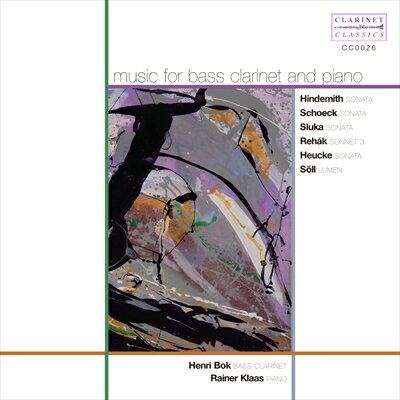 バス・クラリネットとピアノのための音楽集