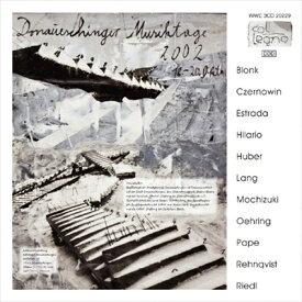 ドナウエッシンゲン音楽祭 2002年(3枚組)