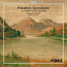 ゲルンスハイム:チェロとピアノのための作品集