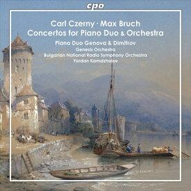 ツェルニー/ブルッフ:4手、2台ピアノのための協奏曲集