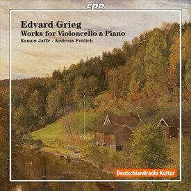 グリーグ:チェロとピアノのための作品集