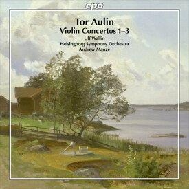アウリン:ヴァイオリン協奏曲集