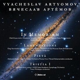 アルチョーモフ:管弦楽作品集