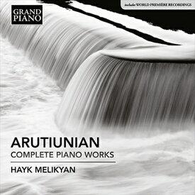 アルチュニアン:ピアノ作品全集