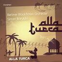 ALLA TURCA-トルコ風