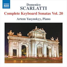 ドメニコ・スカルラッティ:鍵盤のためのソナタ集 第20集