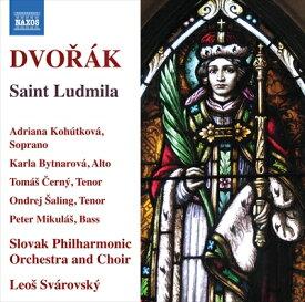 ドヴォルザーク:聖ルドミラ(2枚組)