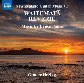 ニュージーランドのギター音楽集 第3集
