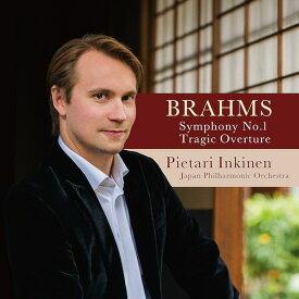 ブラームス:交響曲第1番/悲劇的序曲