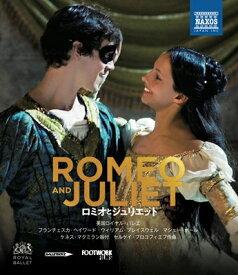 バレエ映画『ロミオとジュリエット』[Blu-ray]