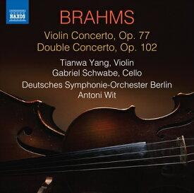 ブラームス(1833-1897):ヴァイオリン協奏曲/二重協奏曲