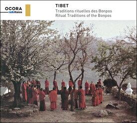 チベット ボン教の伝統的儀礼音楽