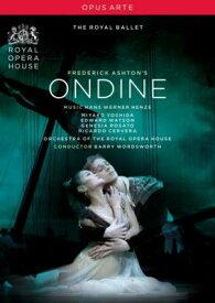 『オンディーヌ』 英国ロイヤル・バレエ、吉田都、ワトソン [DVD]