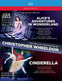 クリストファー・ウィールドン:バレエBOX 《不思議の国のアリス》《シンデレラ》[Blu-ray Disc]