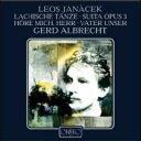 【在庫処分特価!】ヤナーチェク:ラシュスコ舞曲集、管弦楽のための組曲、コラール『主よわれらに憐れみを』 ゲルト…