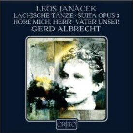【在庫処分特価!】ヤナーチェク:ラシュスコ舞曲集、管弦楽のための組曲、コラール『主よわれらに憐れみを』 ゲルト・アルブレヒト&ケルン放送交響楽団