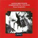 【在庫処分特価!】ブルックナー:交響曲第4番『ロマンティック』 フォルクマール・アンドレーエ&ウィーン交響楽団