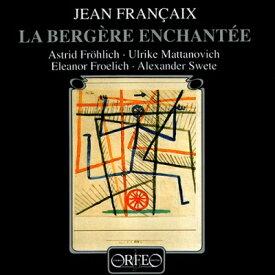 フランセ:フルートのための室内楽作品集 フレーリヒ