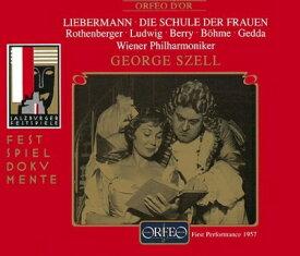 リーバーマン:歌劇『女の学校』全曲 セル&ウィーン・フィル、ローテンベルガー、ベーメ (2CD)/1957 モノラル