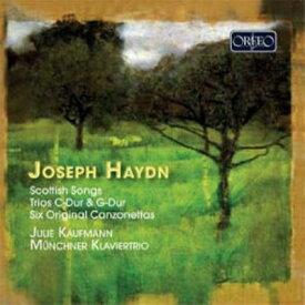 ハイドン:スコットランド歌曲集、ピアノ三重奏曲集、他 ユーリエ・カウフマン、ミュンヘン・ピアノ三重奏団