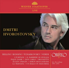 ホロストフスキー:ウィーン国立歌劇場 ライヴ録音集