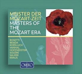 モーツァルトの時代の巨匠たち