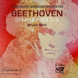ベートーヴェン:交響曲全集[6枚組]
