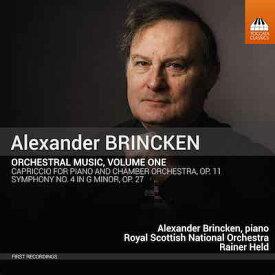 アレクサンダー・ブリンケン:管弦楽作品集 第1集