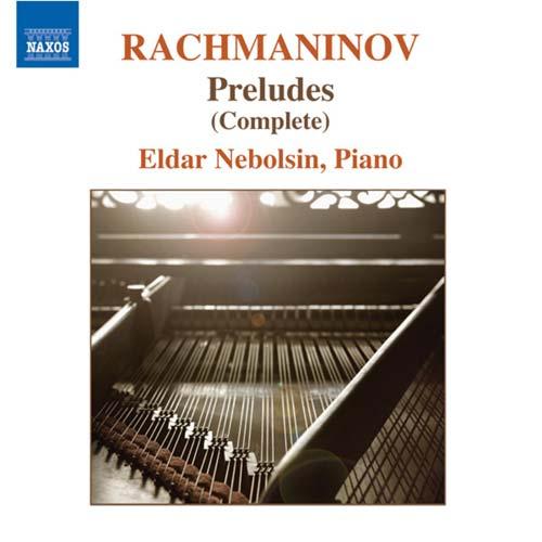 ラフマニノフ:前奏曲全集 「鐘」「10の前奏曲」「13の前奏曲」
