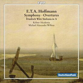 E.T.A.ホフマン:管弦楽作品集