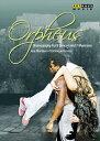 《ワケあり!》オルフェウス 〜9人のダンサーと7人のミュージシャンのためのコレオグラフィ[DVD]