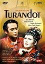 プッチーニ(1858-1924):歌劇「トゥーランドット」全曲[DVD]