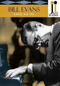 ビル・エヴァンス - ライヴ・イン '64‐'75[DVD]
