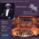 レヴァイン&ミュンヘン・フィル・ライヴ Vol.8ベートーヴェン:交響曲第7番/ワーグナー:楽劇「ジークフリート」第3幕(…